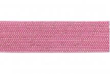 Цепь с шариками, медь, 1,5 мм, розовая